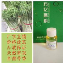 供应厂家直销香茅油香茅醇价格多少