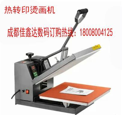 供应衣服上印照片制作的机器哪里购买找成都佳鑫达数码设备厂批发