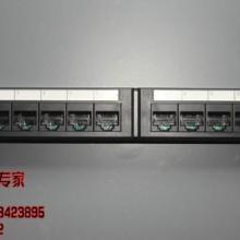 供应网络理线架-总代理理线架-理线架