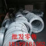 供应新疆镀锌铁丝厂价直销.冷拔丝,扎丝,钉子定做批发