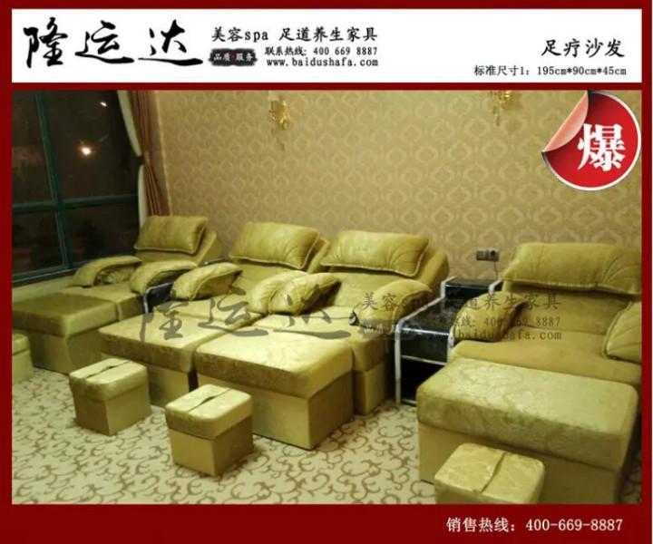 供应电动活扶手足疗沙发美容床按摩床应