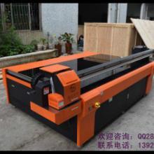 供应广东有机玻璃印花机