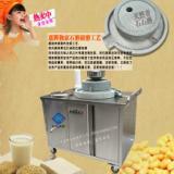 供应多功能石磨豆浆机厂家石磨豆浆机
