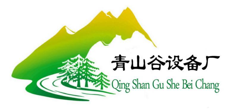 剑河县青山谷儿童休闲游乐设备加工厂