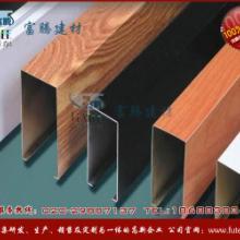 供应木纹铝方通型材铝方通板材腹膜滚涂铝方通,广州厂家生产,专业制造批发
