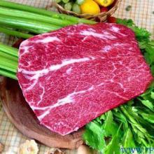 供应用于熟食的平顶山松亚精品牛腱厂家直销价格