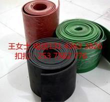 供应绝缘胶垫的厂家《绝缘胶垫的型号,绝缘胶垫所承受的电压