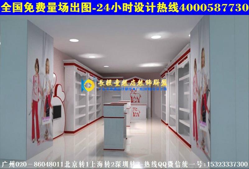 童装童鞋店装修效果图展示货柜AN10小童装店橱窗货架风格CN25