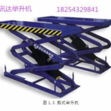 供应四柱液压举升机【讯达】3.5T重型举升机,安全可靠方便操作