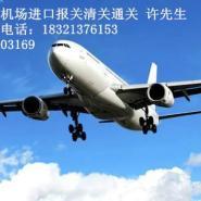 上海代理联邦快递进口清关图片