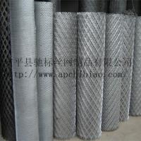 供应镀锌钢板网/镀锌钢板网厂/钢板网生产厂家