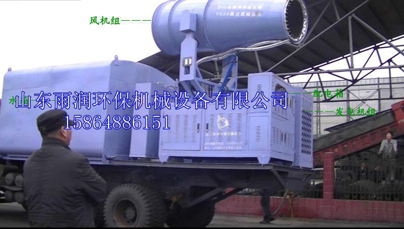 供应沈阳除尘就选风送式喷雾机,风送式喷雾机专业生产,风送式喷雾机电话