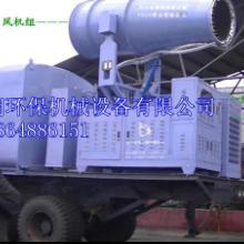供应珠海港口除尘设备