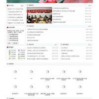 宣城亳州黄山域名服务