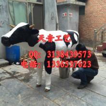 供应用于的仿真奶牛模型挤奶会叫奶牛仿真奶牛照相道具皮毛动物批发
