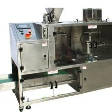 供应锡粉专业包装机