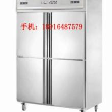 供应西餐店厨房冷藏柜多少钱
