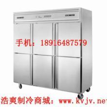 供应冷冻食品厂冷藏柜厂家