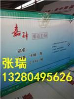 供应蚌埠仪器仪表专用锤纹漆