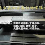 进口纯铝1050板材1060纯铝棒1070纯图片