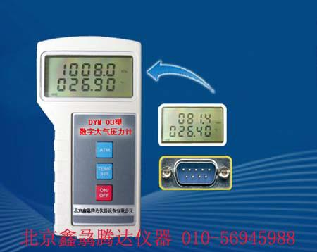 【dym3-03型数字大气压计图片大全】dym3-03型数字大图片