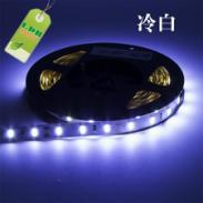 LED软灯条灯带5730LED低压12v图片