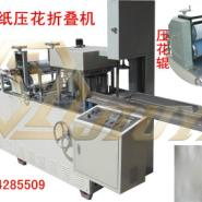 供应JY-Z230餐巾纸压花折叠机 抽纸压花折叠机
