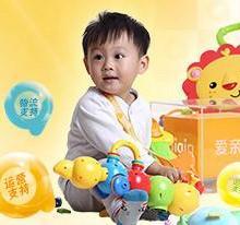 供应意大利婴幼儿用品进口代理