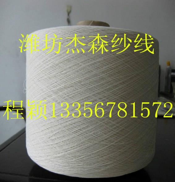 供应气流纺纯棉纱5支6支7支8支,气流纺全棉纱,OEC5s6s7s8s