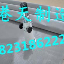 供应河北出口标准不锈钢印刷网厂批发