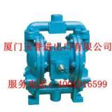 供应江西优质QBY型气动隔膜泵 —厂家直销价格合理