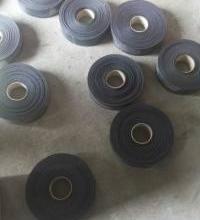 供应新疆贴缝带,新疆路面裂缝克星,新疆贴缝带效果 新疆贴缝带厂家热线