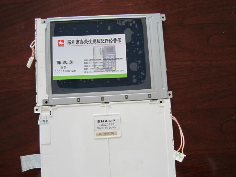供应LM32019T珊星显示屏