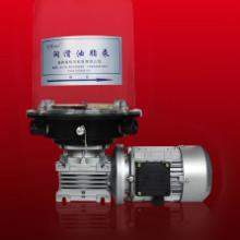 供应自动润滑油脂泵 LN1965