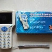 供应ID/IC卡超级无敌手持机解密拷贝机
