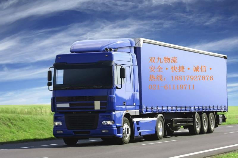 供应上海到乌兰察布冷藏车运输
