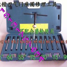 供应单面铰刀平面铰刀可配合金刚石磨轮硬质合金气门座铰刀批发