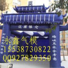 供應湖北恩施氣模紅白事氣棚廠家等充氣類產品廠家直銷批發
