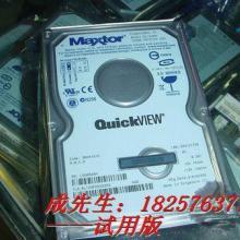 苏州报废线路板回收,苏州二手电脑配件回收苏州二手硬盘回收苏州二手显卡