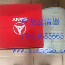 供应三一B222100000533.534空气滤芯专用滤清器批发