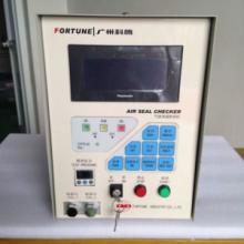 供应家电配件密封性检漏机SM01