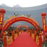供应上海开张剪彩仪式策划