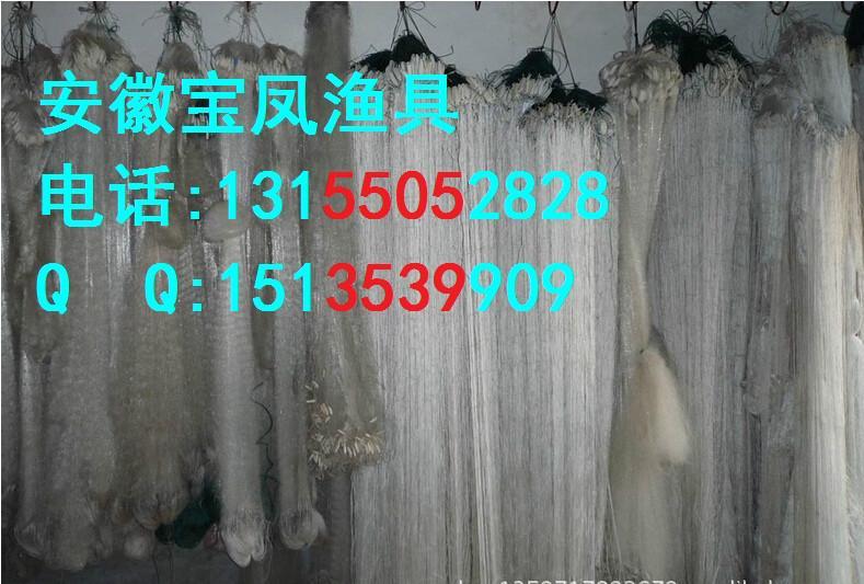 供应渔网,渔网生产厂,渔网价格