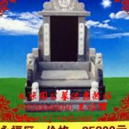 永乐园公墓清明促销图片