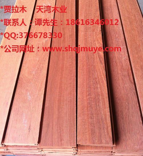 热销贾拉木 贾拉木板材最新报价 户外贾拉木板材大量批发 贾拉木图片