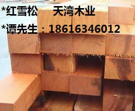 供应郑州防腐木板材价格 石家庄防腐木生产厂家 秦皇岛防腐木板材加工厂