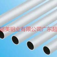 深圳小料铝材厂薄料铝材厂转轴铝材