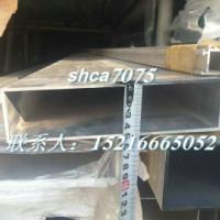 6061铝合金方管铝棒铝型材供应无锡铝方管30*60*2 3 4 80*80*2 3 4 5 6 8 10铝管材