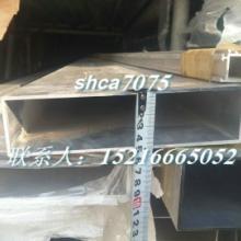 6061铝合金方管铝棒铝型材供应无锡铝方管30*60*2 3 4 80*80*2 3 4 5 6 8 10铝管材批发