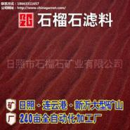 日照厂家批发销售80#水刀砂图片